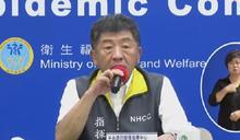 國內新增1例確診!越南日本檢出自台入境無症狀個案