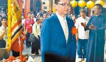 「台灣巴菲特」周瑞慶吸金40多億 高雄地院重判17年