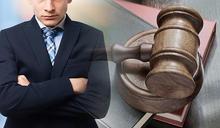 【MOD頻道下架爭議】MOD 斷訊 營運商:訴求法律正義 中華電:完全依公平法處理