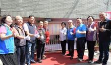 員林民生社區發展協會照顧關懷據點 揭牌