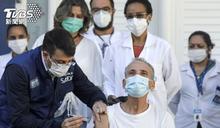 巴西出現「輝瑞之亂」! 疫苗開打大家搶成一團