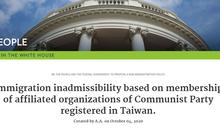 美禁共產黨員移民 台派民眾提連署:籲AIT取得在台共黨隨附個資
