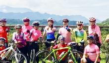 參山自行車騎旅 9/14起報名
