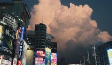 絕美奇景!台北驚現「天空粉紅城堡」