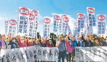 龍潭居民拒養雞場進駐 農業局打圓場促對話協商