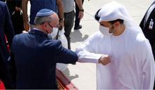 以色列與阿聯酋和巴林達成和平協議:攪動中東格局的五大看點