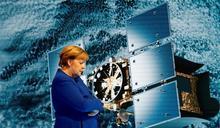 陸企收購德衛星技術公司 遭封殺