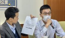 台版N號房受害者聲明曝!控北檢漠視