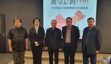 遭中國壓迫宗教自由 多宗教齊控: 中共邪惡統治是宗教自由之敵