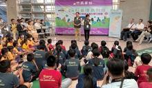 竹南車站遇見國衛院 臺灣科普環島列車啟航
