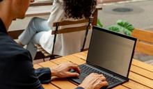 HP 帶來「有皮氣」的 Snapdragon 商務筆電