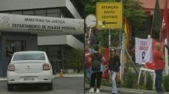 Hakim Brazil sahkan pembebasan Lula dari penjara