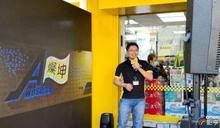 〈燦坤展新店〉年底前新型態店上看10間 單店業績突破千萬元