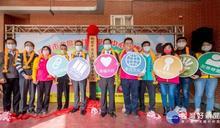 桃園北區新住民學習中心揭牌啟用 提升新住民幸福競爭力