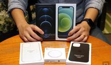 iPhone 12、12 Pro,MagSafe 配件開箱:新用戶入手須知