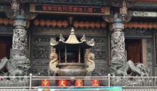減香有成!台中市77%寺廟「一爐一香」 年減8000萬支香