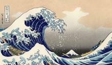 福島核廢水:中國外交部發言人趙立堅發浮世繪改圖,日本外相「嚴正抗議」