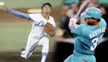 臺灣棒球和日本(上)臺灣人無法忘卻的西武獅黃金時代--從迪斯多蘭到郭泰源