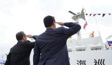 守護海疆三十二年,福星艦光榮退役