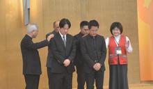 賴清德黃健庭出席台東基督教醫院禮拜禱告 (圖)