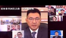 影/江啟臣就任黨主席週年 發布影片「繼續拚下去」