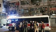 警方多區「犁庭掃穴」 3日拘57人