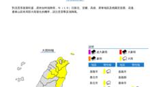 雨區擴大 全台16縣市大雨特報