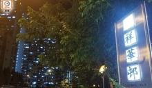 祥華邨街頭老公打老婆 狂扯頭髪大叫「我要她死!」 最終被捕