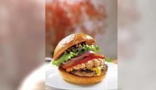 翻玩漢堡1/藏室Hidden Burger 草莓配漢堡肉