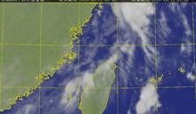 鋒面報到!北台灣明起轉涼 全台「雷雨轟炸範圍」曝光