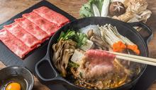 每年商機高達300億 新店面一家一家開 台灣人為何這麼愛吃火鍋?