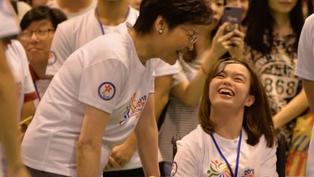 林鄭擔任殘奧日開幕嘉賓 大玩硬地滾球