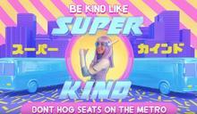 雅虎科技新聞: 美國「超親切」宇宙美少女宣導搭乘地鐵守則