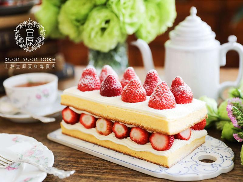 宣原草莓蛋糕