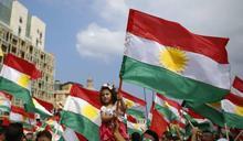 亞洲彼端的獨立夢》歐美不挺、鄰國武力威嚇都沒用 庫德族獨立建國大局已定
