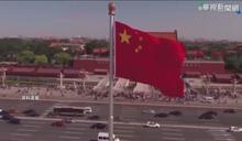 美國再度對台軍售 中國國防部嗆:以武拒統根本行不通