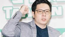 黃捷、王浩宇如何對抗罷免 網預言:蓋牌恐怕行不通
