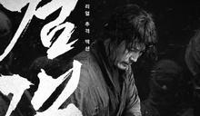張赫新片《劍客》確定9月17日上映公佈海報