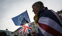 閻紀宇專欄:5位前首相圍攻現任首相,英國脫歐局面大亂