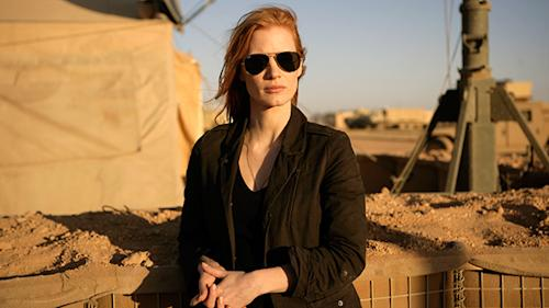 Yahoo! Movies Giveaway: 'Zero Dark Thirty' DVD Prize Pack