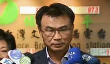 停灌休耕補償加碼 陳吉仲:不管天氣轉變金額不變