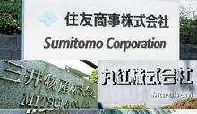 股神為何買進日本五大商社? 商社就是創投、控股公司!