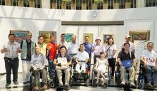 大葉大舉辦台灣國際口足畫家聯展