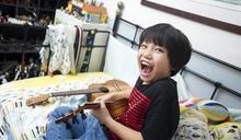 不擅吹直笛 10歲烏克麗麗神童想找柯P求救