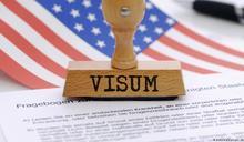 美收緊對中共黨員及家屬簽證規定