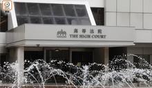 涉性侵繼女3年 男子被控強姦雞姦等9罪受審