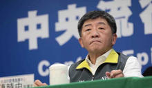 陳時中證實 台灣已取得1500萬劑新冠疫苗
