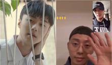 韓版《想見你》朴敘俊可能是演他?施柏宇曝視訊畫面