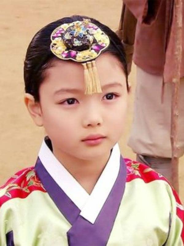 Kim Yoo Jung (Soompi)
