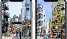 好想出國玩!Apple地圖街景新增日本四都市解癮